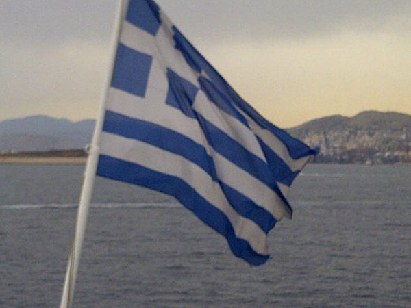 The flag flying on our ferry from Piraeus to Kos last night