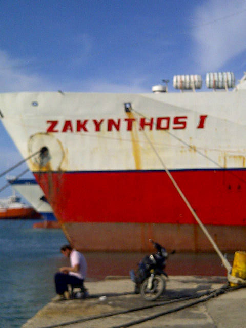 Our ferry to and from Zakynthos
