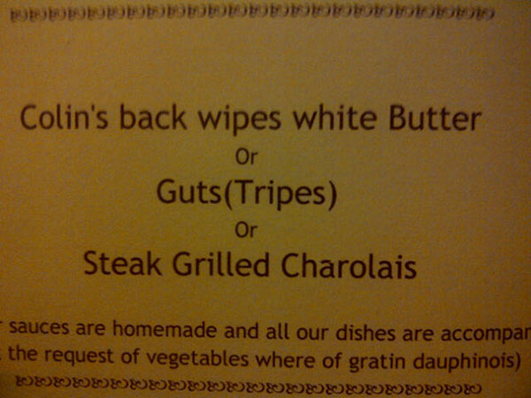 Oddly enough, we weren't tempted by anything much on this menu!