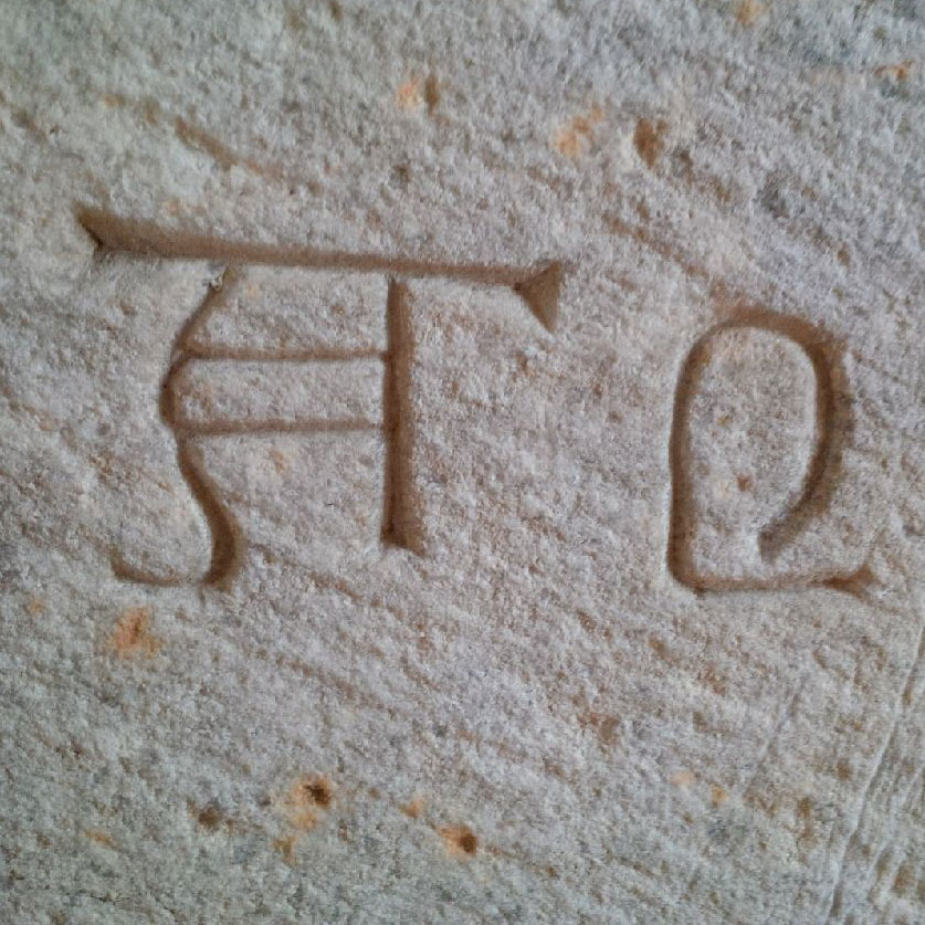 Still reminiscing about our stay at the Pousada Hotel in Extremoz, here's a selection of masons' marks from the castle
